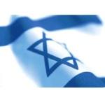 bandiera israeliana